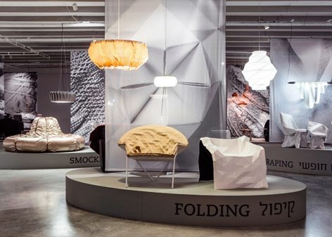 GATHERING: From Domestic Craft to Contemporary Process at the Design Museum Holon