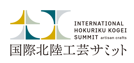 U-50 International Hokuriku Kogei Award open call