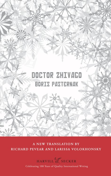 Doctor Zhivago book, Other Products, Studio Tord Boontje
